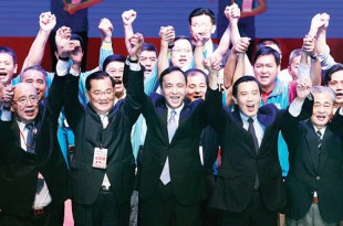 Flanked by Nationalist Party heavyweights, honorary chairman Lien Chan (second from left), Taiwanese President Ma Ying-jeou (second from right), and ruling Nationalist Party chairman and presidential candidate in the 2016 elections Eric Chu (center) raise their arms in celebration during an extraordinary party congress in Taipei, Taiwan. AP