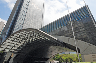 The Philippine Stock Exchange in Makati City. (TMM file photo)