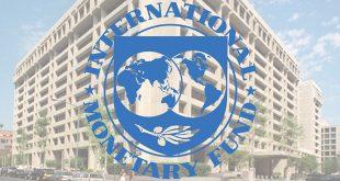 IMF-logo-building-bg