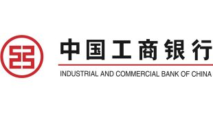 industiral-and-commercial-bank-of-china