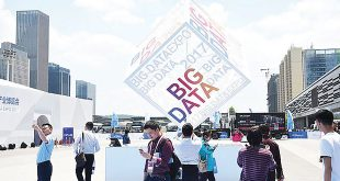 People visit the China International Big Data Industry Expo 2017 in Guiyang in southwest China's Guizhou Province. Over 1,000 cutting-edge products, technologies and solutions were displayed by over 310 exhibitors. XINHUA