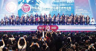 The 8th International Infrastructure Investment and Construction Forum kicked off recently in Macao.