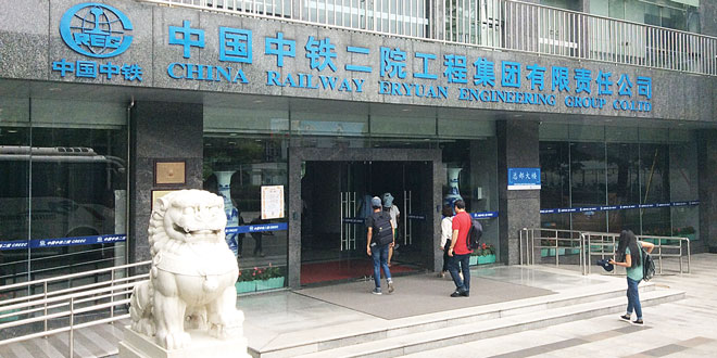 The office of the China Railway Eryuan Engineering Group Co. Ltd. PNA