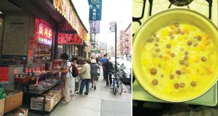 A street in New York's Chinatown (left); ginataang bilo-bilo with ube jam.